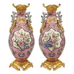 Pair of Japanese Export 19th Century Louis XV St. Famille Rose Porcelain Vases