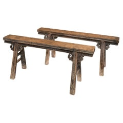 Pair of Late 19th Century Elm Wood Bench