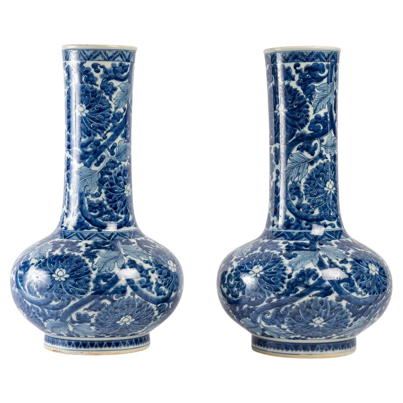 Pair of Porcelain Vases, China