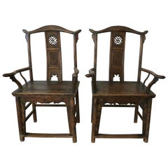 A Pair of Qing Dynasty Hand Carved Wooden Chairs