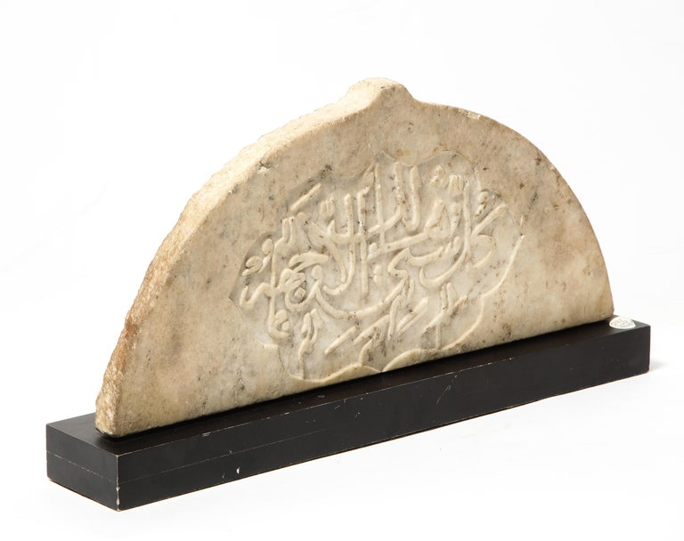 Rare Indian Islamic Carved Calligraphic Marble Tile, circa 1860 For Sale 6