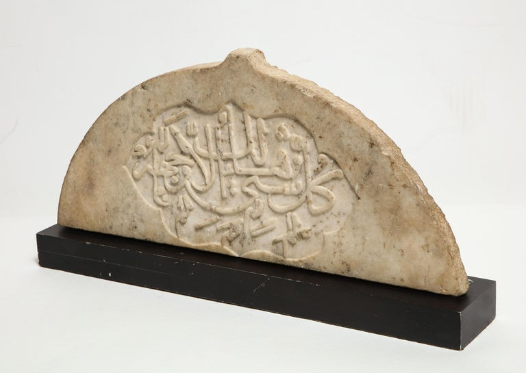A rare Indian Islamic carved calligraphic marble tile, circa 1860  Hand carved with a cusped cartouche containing lines of dense thuluth calligraphy. Sitting on a custom made stand.   Extremely fine piece.  Measures: Tile: 8.5