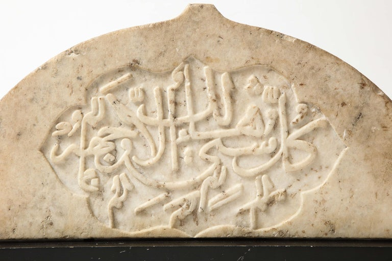 Rare Indian Islamic Carved Calligraphic Marble Tile, circa 1860 In Good Condition For Sale In New York, NY