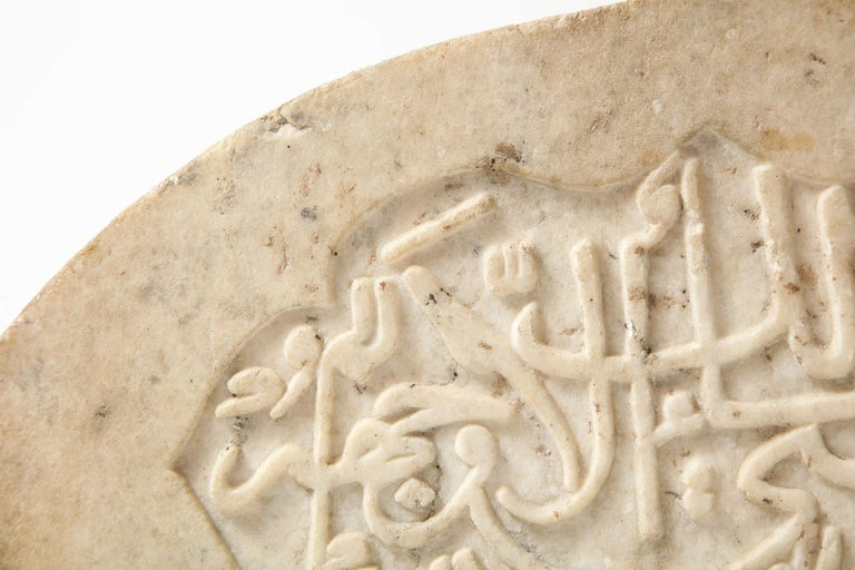 19th Century Rare Indian Islamic Carved Calligraphic Marble Tile, circa 1860 For Sale