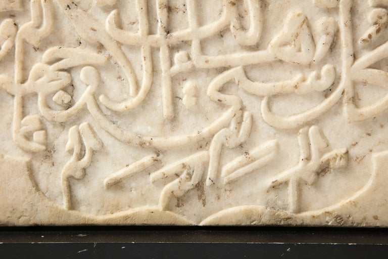 Rare Indian Islamic Carved Calligraphic Marble Tile, circa 1860 For Sale 1