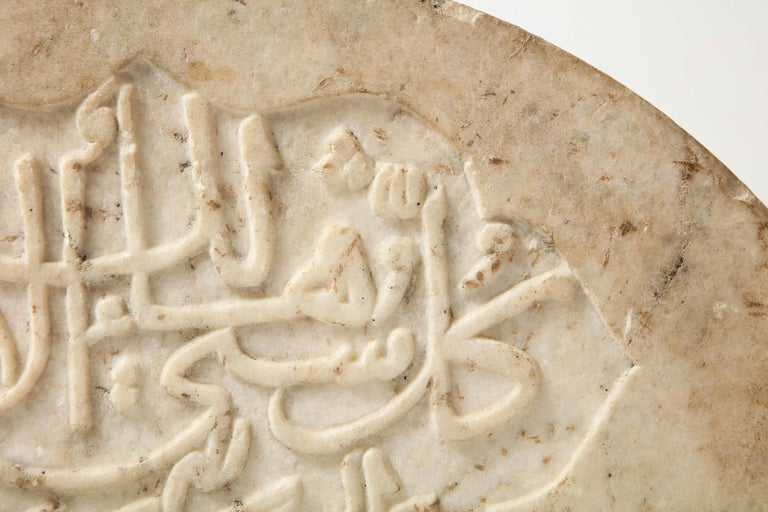 Rare Indian Islamic Carved Calligraphic Marble Tile, circa 1860 For Sale 2