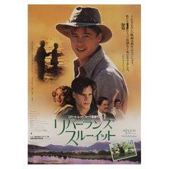 A River Runs Through It 1993 Japanese B2 Film Poster