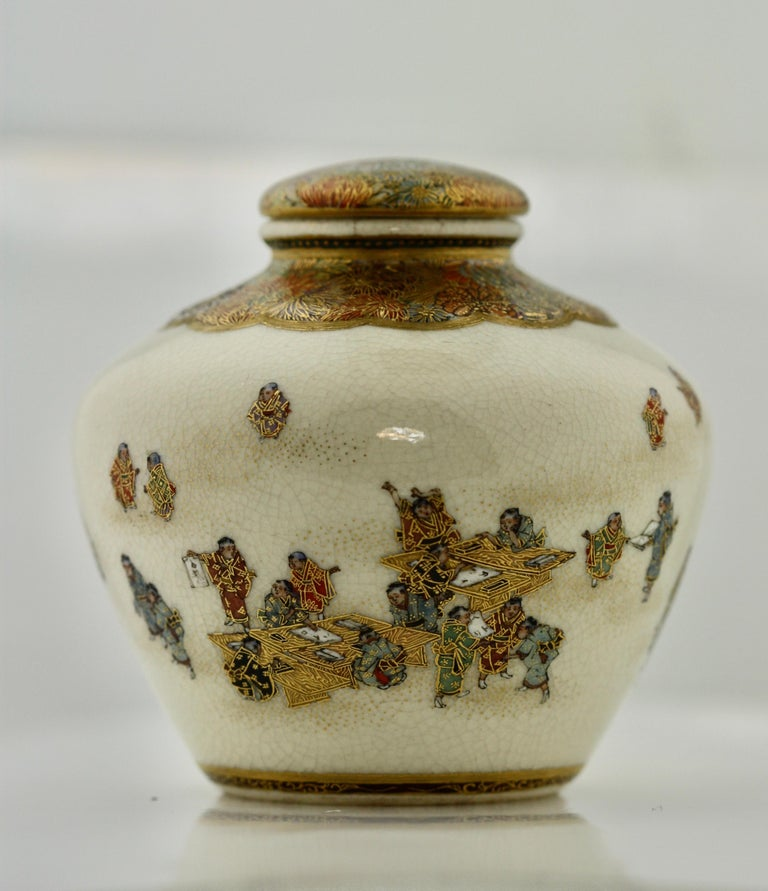 A Satsuma covered earthenware vase by Yabu Meizan,
