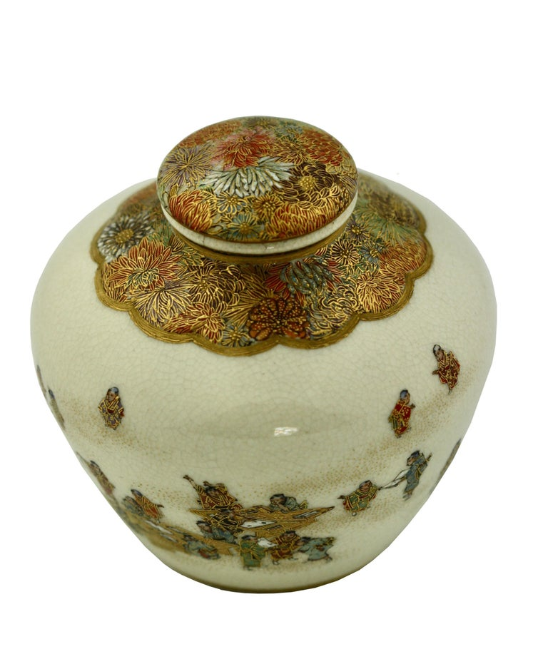 Satsuma Covered Earthenware Vase by Yabu Meizan In Good Condition For Sale In Palm Beach, FL