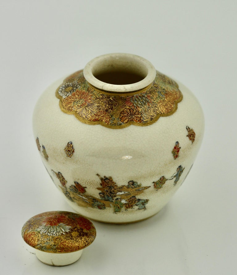 Mid-19th Century Satsuma Covered Earthenware Vase by Yabu Meizan For Sale