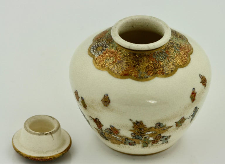 Satsuma Covered Earthenware Vase by Yabu Meizan For Sale 2