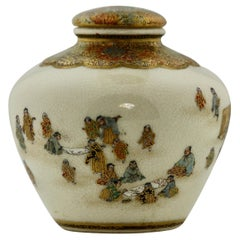 Satsuma Covered Earthenware Vase by Yabu Meizan