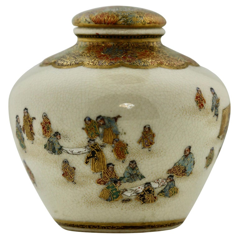 Satsuma Covered Earthenware Vase by Yabu Meizan For Sale