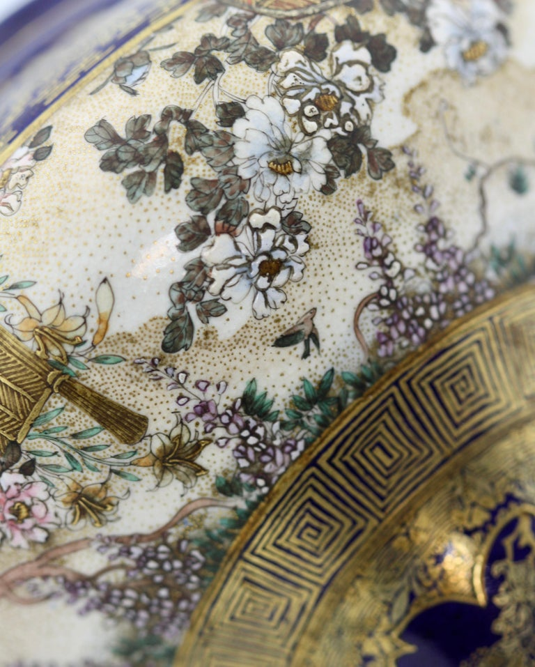 A Satsuma Earthenware Vase,