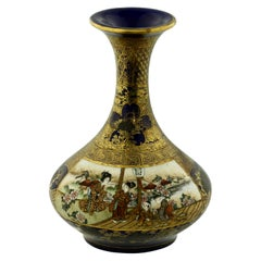 Satsuma Earthenware Vase, by Kinkozan, Japanese, Meiji Period