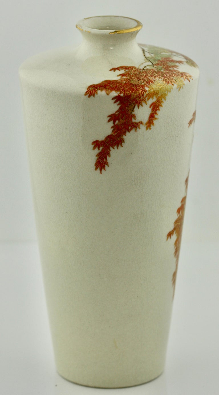 Satsuma Tapering Cylindrical Square High-Shouldered Vase by Yabu Meizan In Good Condition For Sale In Palm Beach, FL