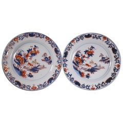 Set of Four Chinese Imari Plates Qianlong circa 1740-1750