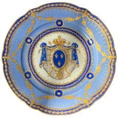 Set of Sampson Dinner Plates
