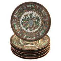 Set of Six Chinese Export Porcelain Plates