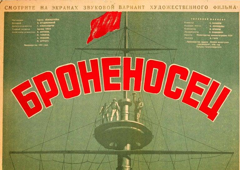 Original Vintage Re-release Silent Movie Poster - Eisenstein Battleship Potemkin - Print by A. Shamash