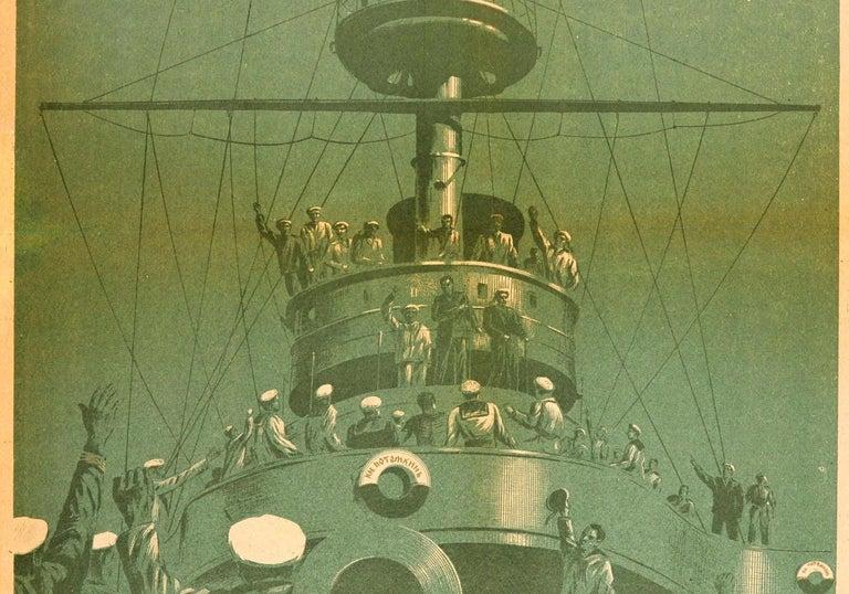 Original Vintage Re-release Silent Movie Poster - Eisenstein Battleship Potemkin - Brown Print by A. Shamash