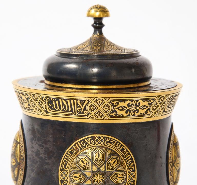 Spanish Toledo Gold and Platinum Inlaid Damascene Iron Covered Box Centerpiece For Sale 7