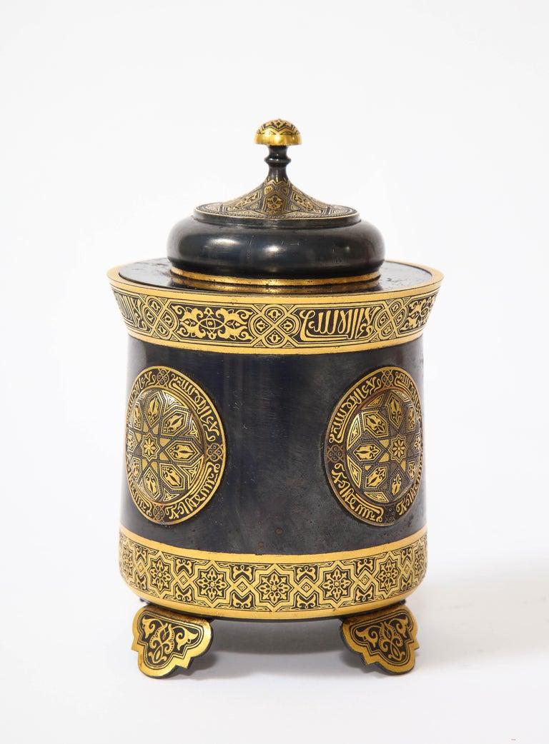 Islamic Spanish Toledo Gold and Platinum Inlaid Damascene Iron Covered Box Centerpiece For Sale