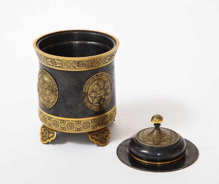 Spanish Toledo Gold and Platinum Inlaid Damascene Iron Covered Box Centerpiece In Good Condition For Sale In New York, NY