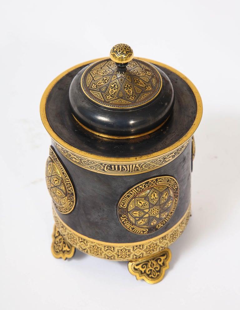 Spanish Toledo Gold and Platinum Inlaid Damascene Iron Covered Box Centerpiece For Sale 1