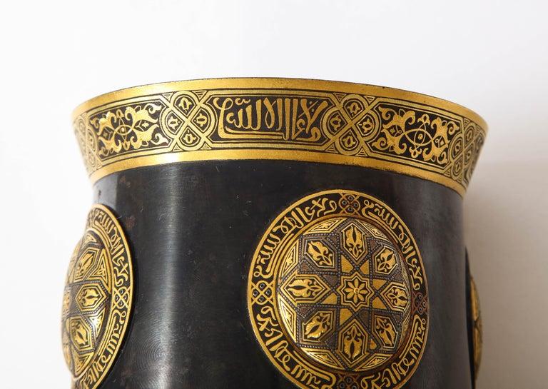 Spanish Toledo Gold and Platinum Inlaid Damascene Iron Covered Box Centerpiece For Sale 3