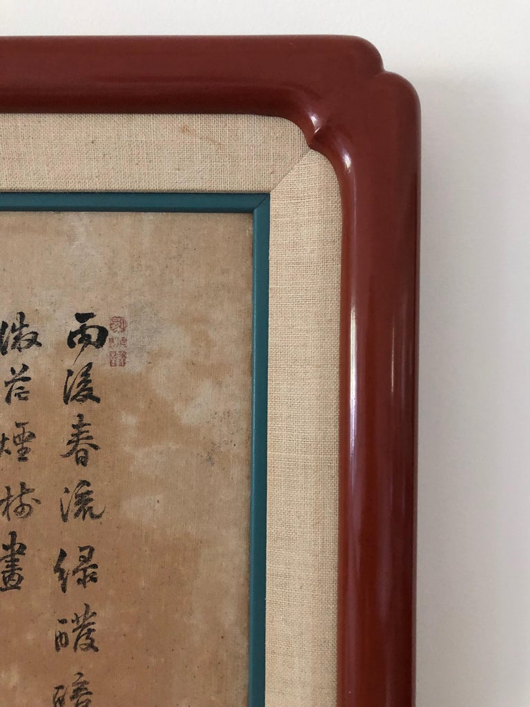 Suite of Eight Chinese Hand Painted Silk Panels For Sale 1