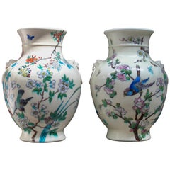 Théodore Deck '1823-1891' Japonisme Pair of Faience Vases