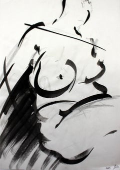 Nude - XXI century, Contemporary Mixed media Ink Drawing, Black & White