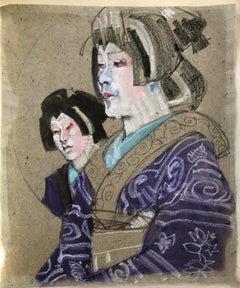 Lynn Matsuoka, Tojuro Mirror