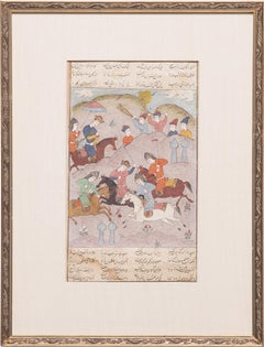 Persian Miniature Painting of a Polo Match