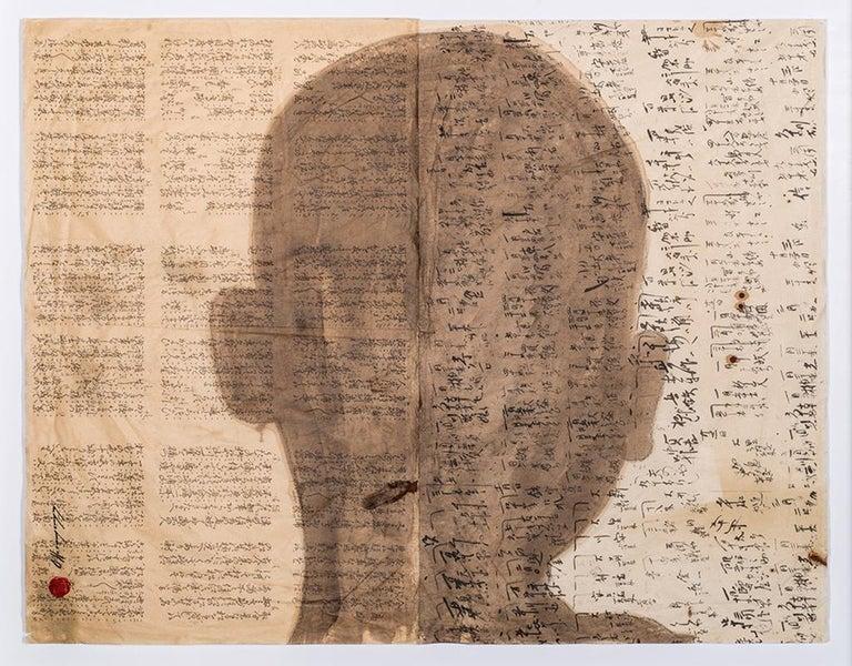 WHO AM I? 92 - Mixed Media Art by Alejandro Hermann