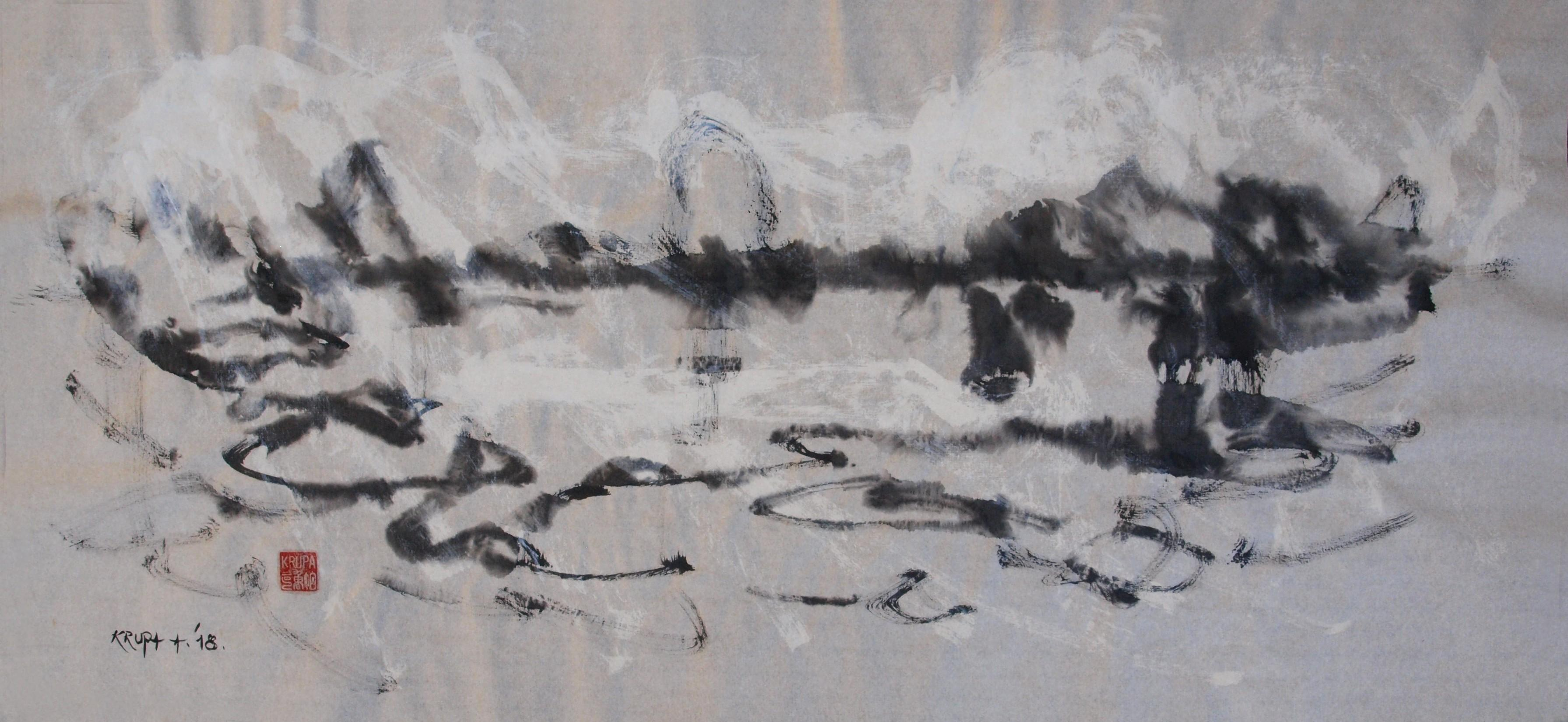 A Rainy Day, Abstract Art Ink Painting Paper Expressionist Calligraphy Landscape