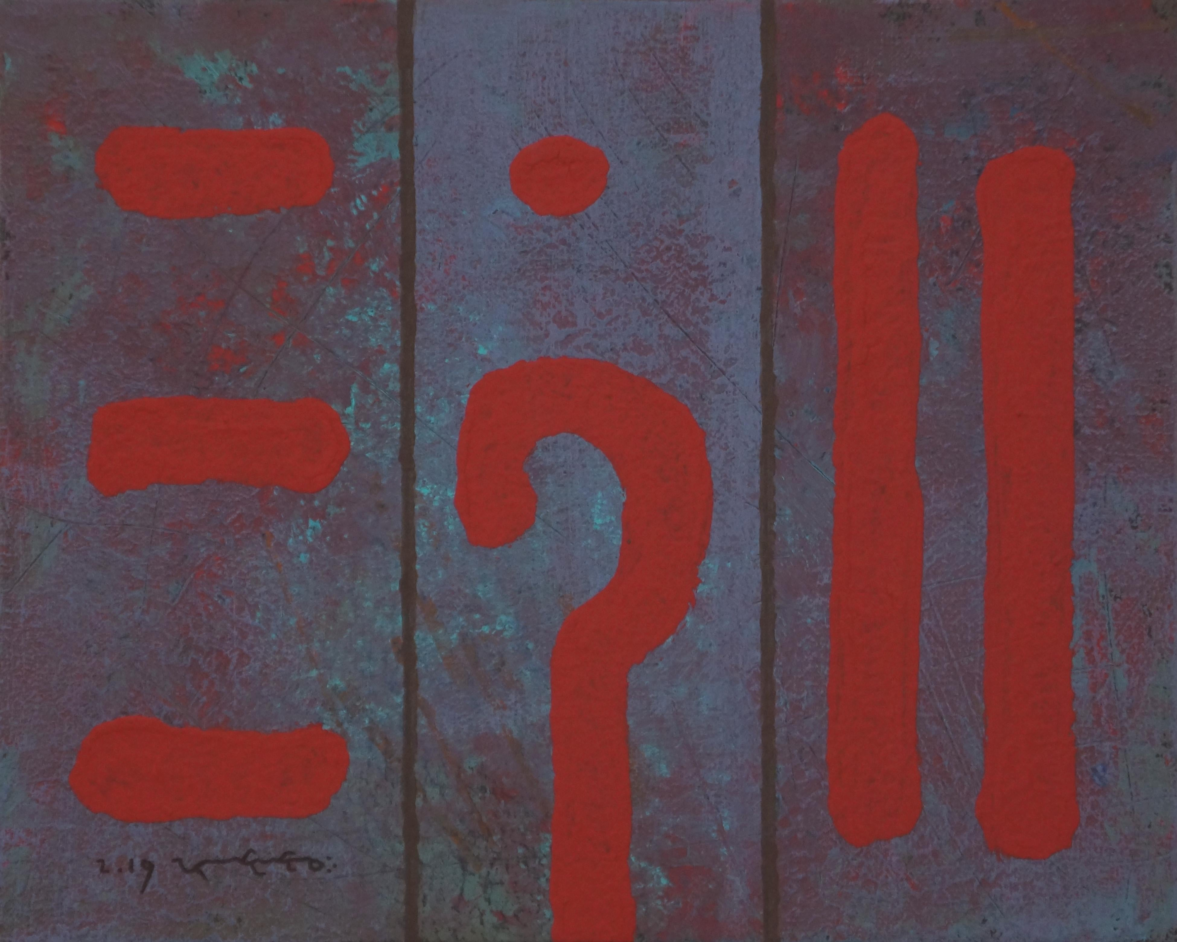 Tomorrow, who knows, Contemporary Abstract Painting Expressionist Art Red Blue