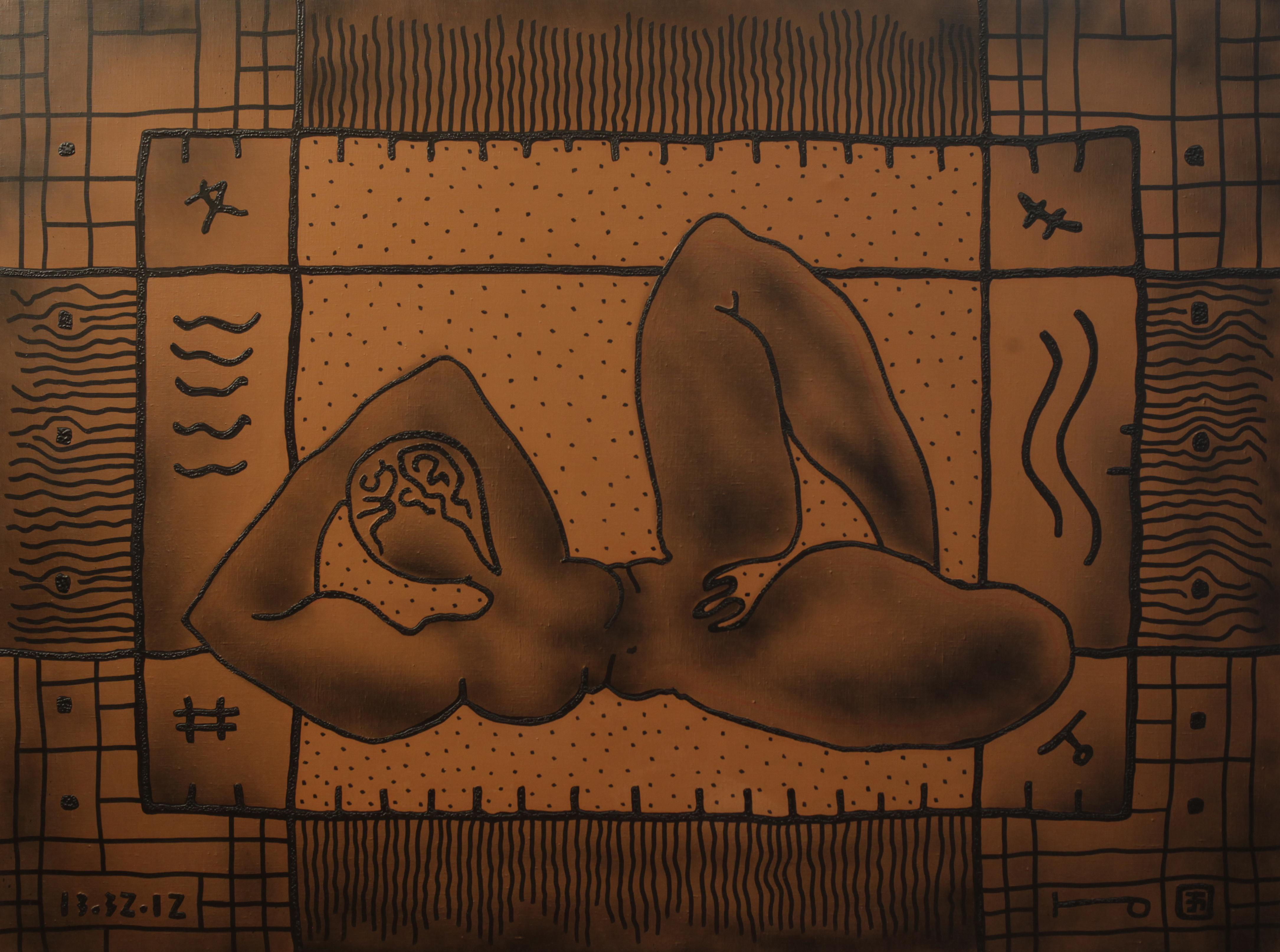 Charite, Modern Abstract Painting Canvas Tribal Brown Nude Portrait Graphic