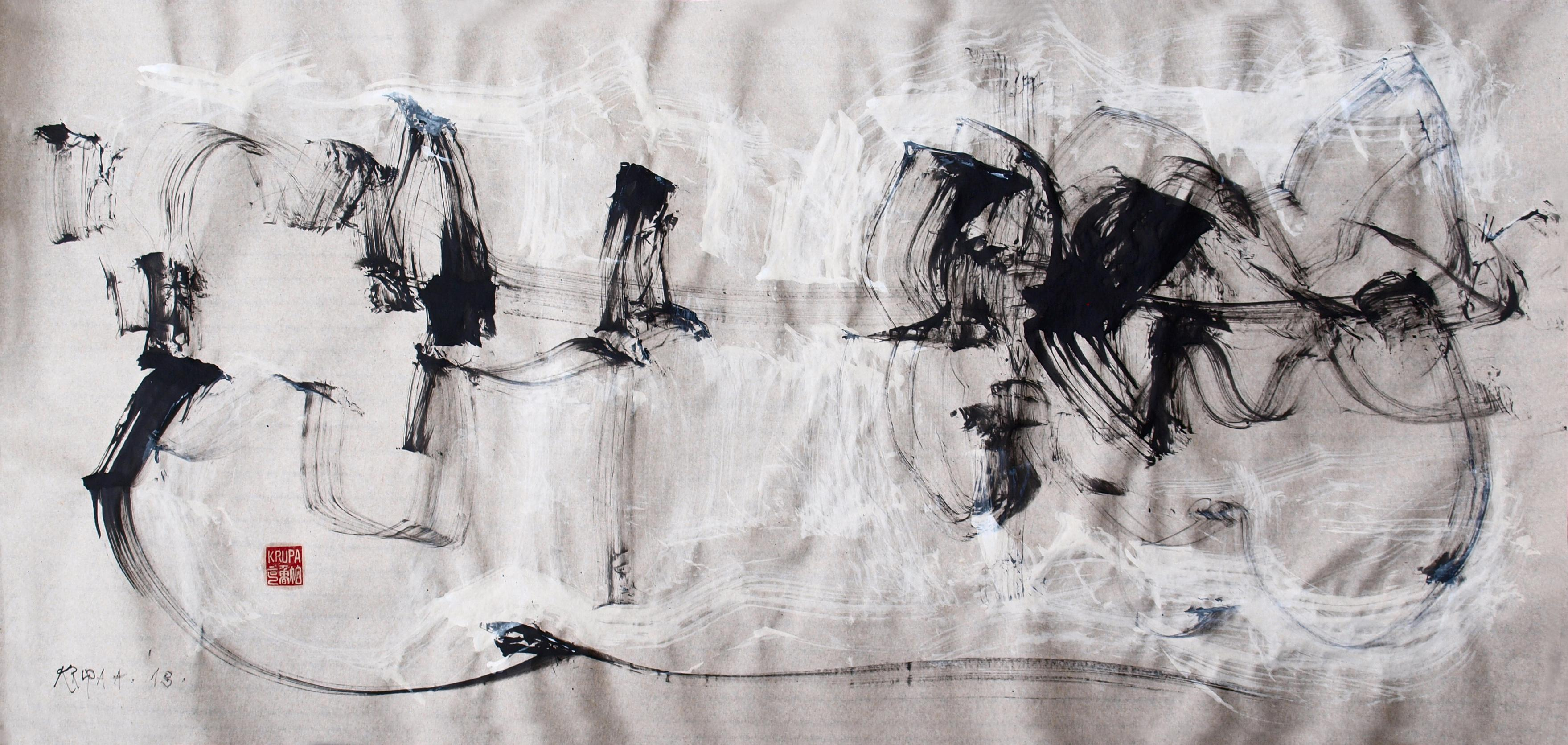 At the River, Contemporary Abstract Ink Painting Expressionist Landscape Paper