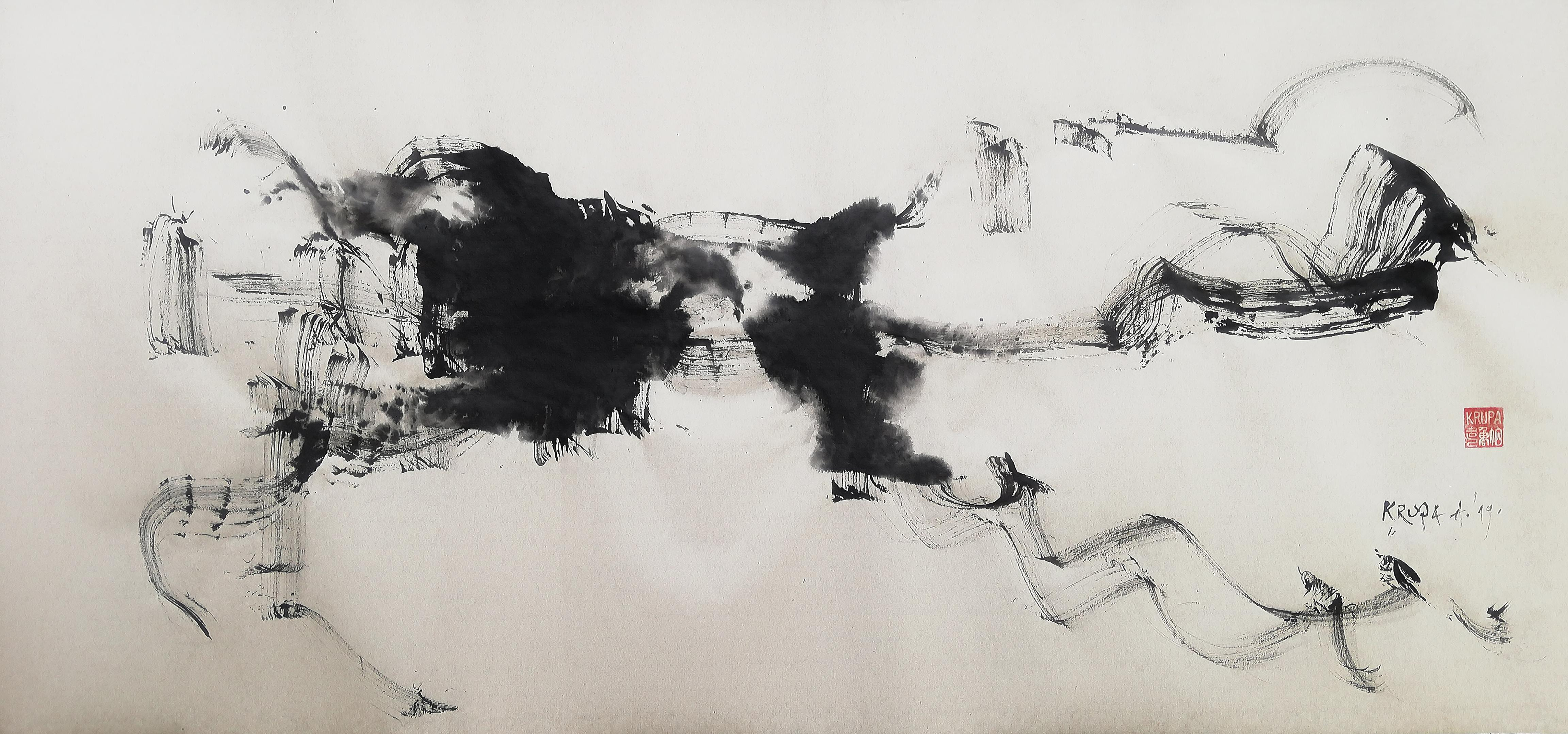 Kupa river in Ladešići, Contemporary Abstract Ink Painting Minimalist Landscape