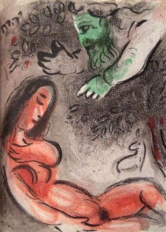 Eve maudite par Dieu