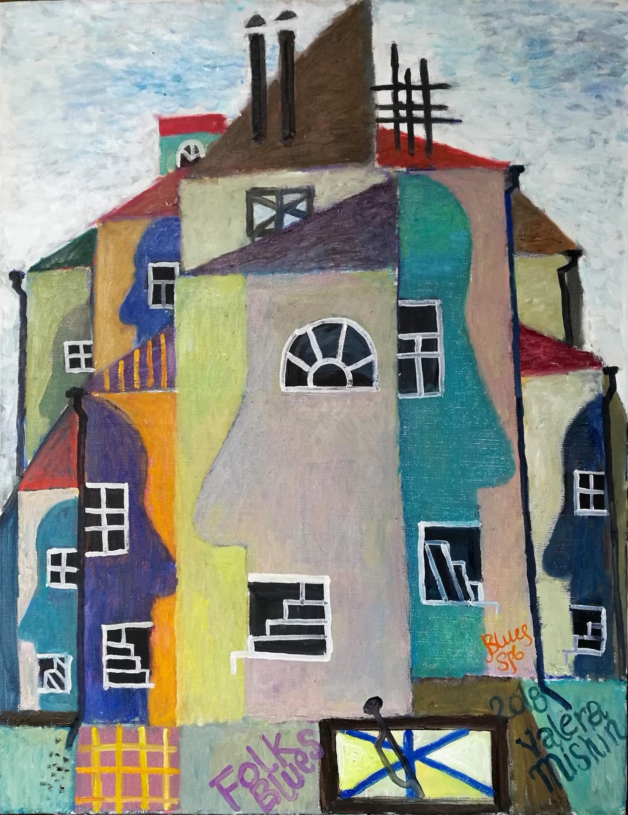"""Folk Blues"" Oil Painting 35"" x 28"" inch by Valery Mishin"