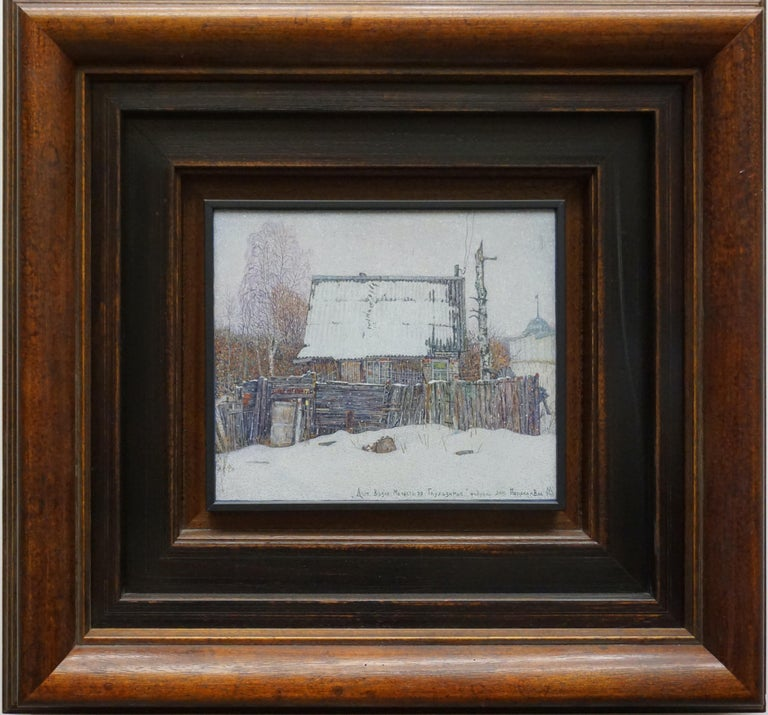 """""""The House Near the Monastery"""" Framed 22""""x24"""" inch Painting by Nikita Makarov  Woodpanel, levkas, tempera, acrylic 2017 Comes in a custom frame as shown on photos.  Frames are designed by the Artist for each work.  Size: 9"""" x 11"""" inch Size framed:"""