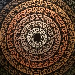 "Cryptik, ""Avalokiteshvara"", Metallic Ink Screen Print, 2015"