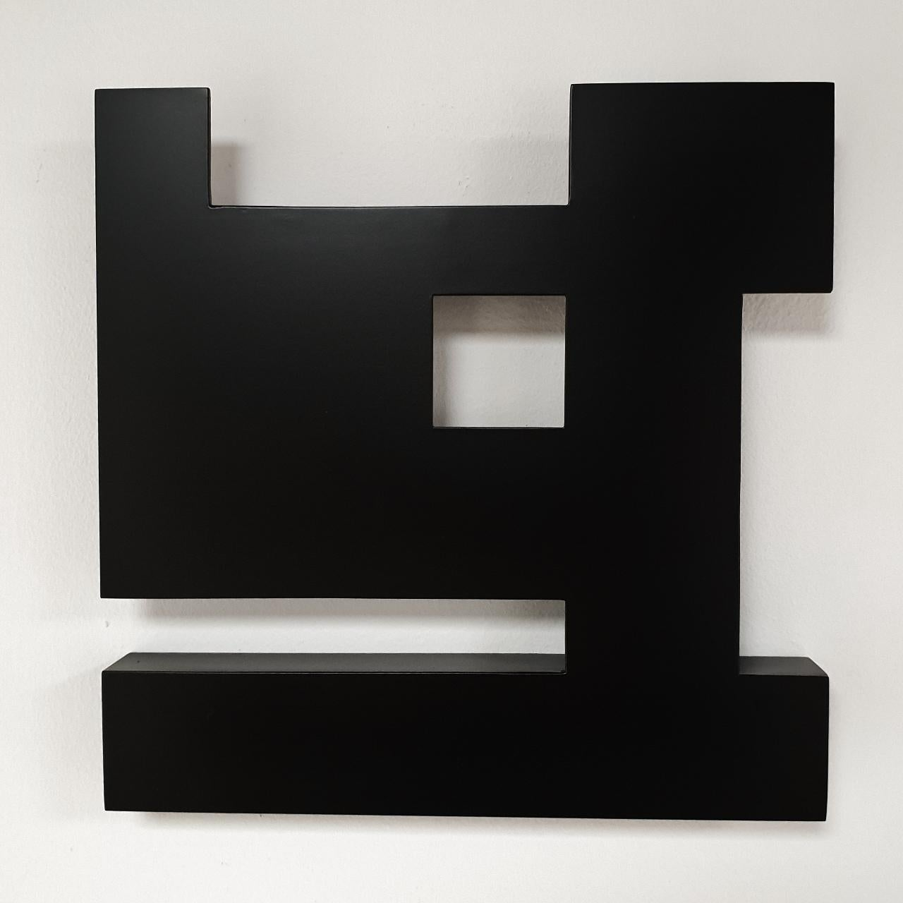 Steel 81 (v) - contemporary modern geometric sculpture painting relief