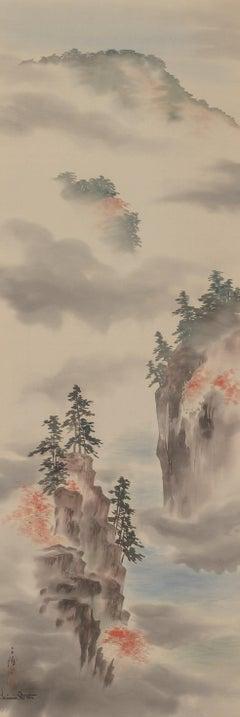 """Yosemite National Park, California Landscape,"" Chiura Obata, Japanese-American"
