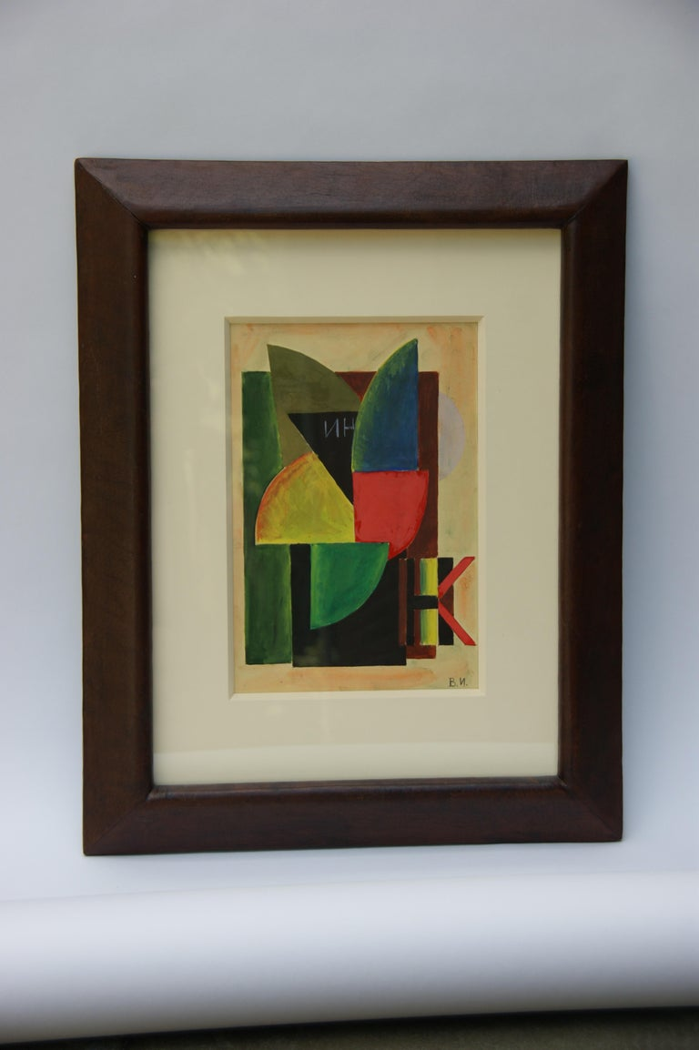 Russian Constructivist 1920s abstract modern watercolor modernist non-objective - Art by Vladamir Lebedev