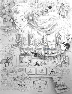 God vs. ur Phone go, Drawing, Graphite on Paper, Figurative Art, Signed, Framed