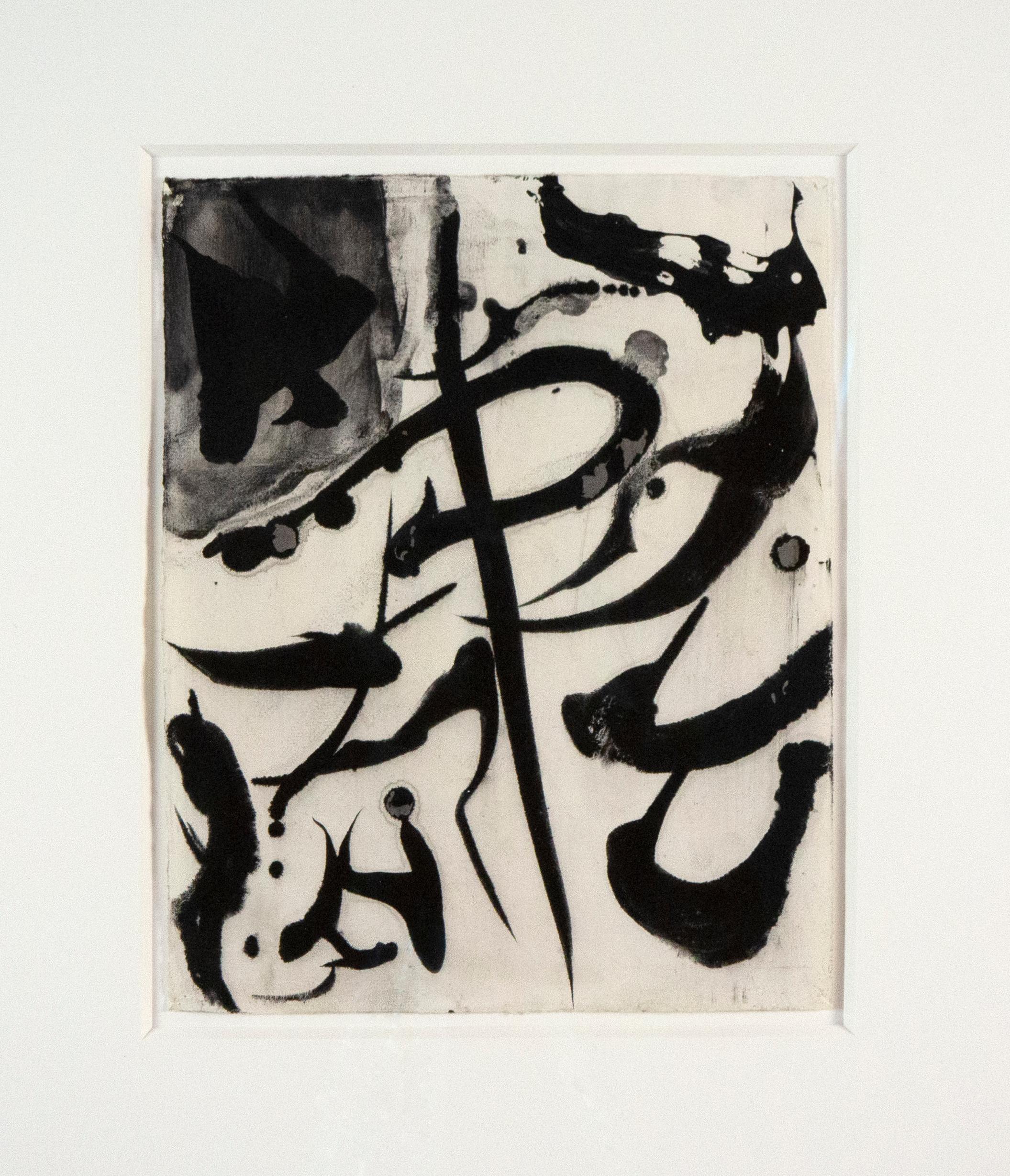 Bill Jensen, Drunken Brush IV, ink and tempera on paper, 2006